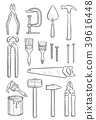 tool repair construction 39616448