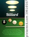 billiard, sport, banner 39616507