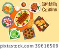 british, cuisine, vector 39616509
