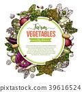 vegetable mushroom frame 39616524