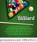 billiard, vector, ball 39616531