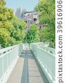 人行天橋 39616906