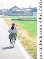 bicycle, bicyclists, bike 39617836