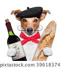 dog  wine baguette beret 39618374