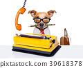 office worker boss dog 39618378