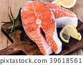 salmon, raw, lemon 39618561