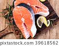 salmon, raw, lemon 39618562