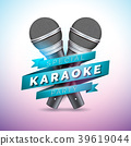 Vector Flyer illustration on a Karaoke Party theme 39619044