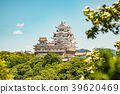 Himeji Castle over the trees, white Heron castle 39620469