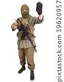 terrorist, ak, 47 39620957