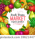 fruit, frame, food 39621447