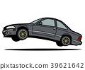 懷鄉國內小轎車跳灰色汽車例證 39621642