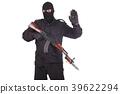 ak, gun, 47 39622294