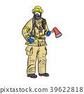 消防员 火 解雇 39622818