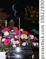 Incense stick 39622890