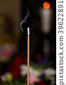 Incense stick 39622891
