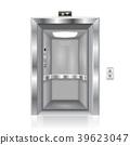 Elevator doors. Metal open doors with interior 39623047
