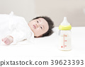 Baby and baby bottle Parenting image 39623393