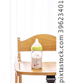Baby bottle and baby chair 39623401