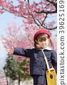 유치원 제복을 입은 유아와 벚꽃 (3 세) 39625169