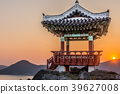 The ancient praying house on the top of mountain 39627008