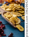 Dried fruits, healthy and delicious 39629642