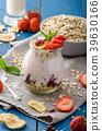 Domestic strawberry yogurt 39630166