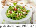 salad cheese blue 39630473