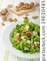 salad dressing blue 39630485