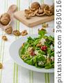 salad dressing blue 39630516