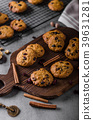 Carrots cookies with cranberries 39631281