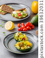 Stuffed avocado with vegetable 39632031