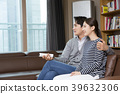 Conceptable photo of new married couple daily life. 213 39632306