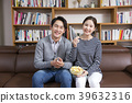 Conceptable photo of new married couple daily life. 249 39632316