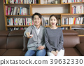 Conceptable photo of new married couple daily life. 208 39632330