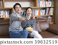 Conceptable photo of new married couple daily life. 252 39632519