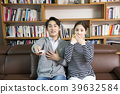 Conceptable photo of new married couple daily life. 209 39632584