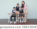 Children Cheerful Studying Education knowledge Concept. Children are learning a group study, VR, Science, practical education and schooling. 231 39633646