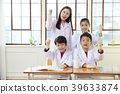 Children Cheerful Studying Education knowledge Concept. Children are learning a group study, VR, Science, practical education and schooling. 063 39633874