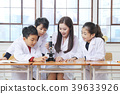 Children Cheerful Studying Education knowledge Concept. Children are learning a group study, VR, Science, practical education and schooling. 014 39633926