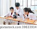 Children Cheerful Studying Education knowledge Concept. Children are learning a group study, VR, Science, practical education and schooling. 011 39633934