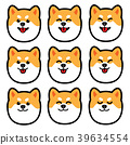 cute shiba inu emotions icon set, vector 39634554