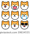 cute shiba inu emotions icon set, vector 39634555