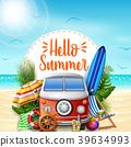 Hello summer. Summer vacations. Camper van on the  39634993
