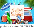 Hello summer. Camper van. 39634994