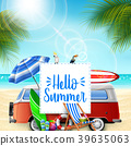 Hello summer banner background with a camper van,  39635063