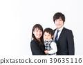 年輕的家庭照片 39635116