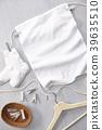 laundry goods 39635510