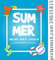 summer, poster, design 39635815