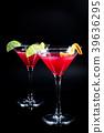 Alcohol cocktail Cosmopolitan 39636295